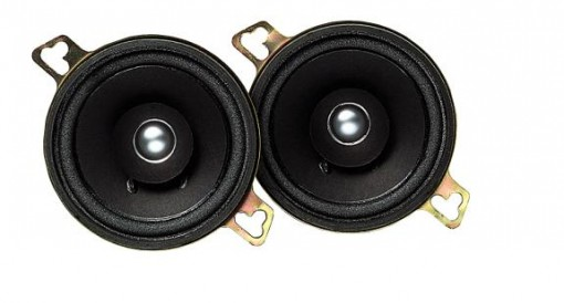 Kenwood KFC-835C 3.5-inch Two-Way Speakers